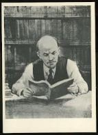 Lenin reads Copyright Education and Awareness - he seems to be impressed!